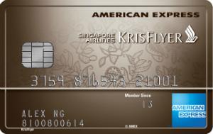 american express krisflyer ascend card