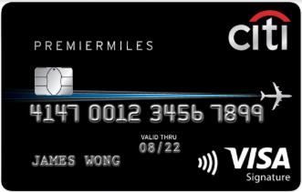 citibank credit card premier miles -SingSaver