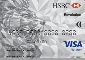HSBC Visa Platinum Cards