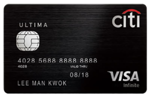 Citi ULTIMA - The Four Most Exclusive Credit Cards in Singapore | SingSaver
